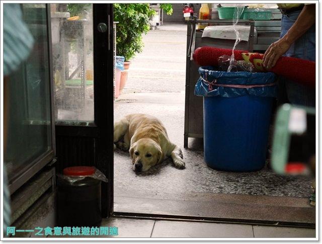 台東情人座米苔目美食老店店狗咪口在地小吃平價image006