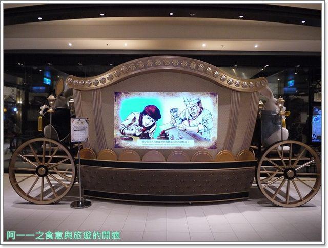 att4fun甜點王國台北101菠啾花園下午茶蛋糕image002