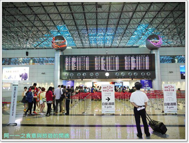 日本關西空港自助旅遊桃園機場第二航廈日航飛機餐image025