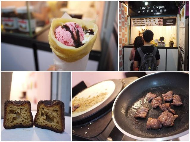士林夜市美食軟式可麗餅樂芙page