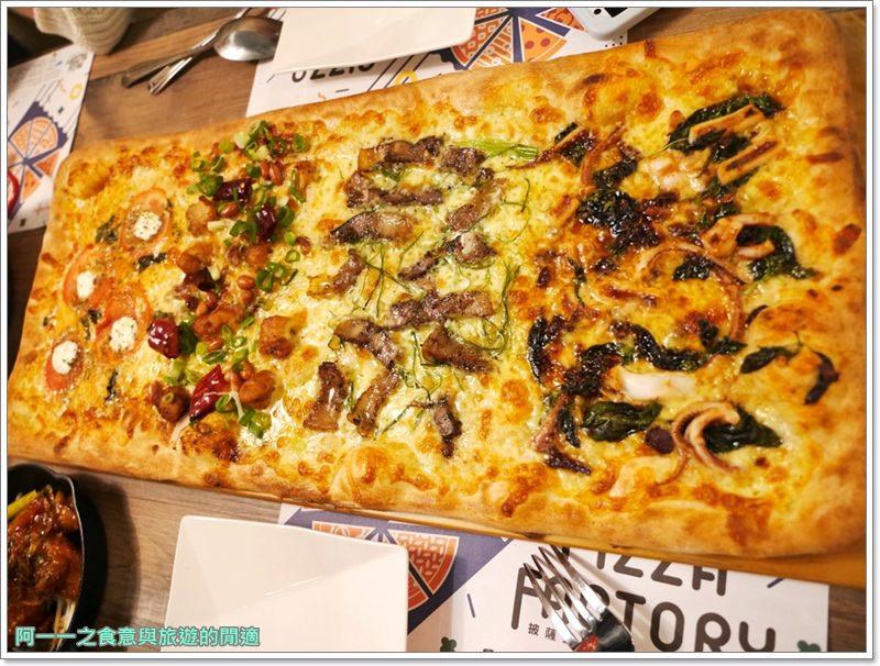 三重聚餐美食.披薩工廠.台北.大份量.漸層飲料image030
