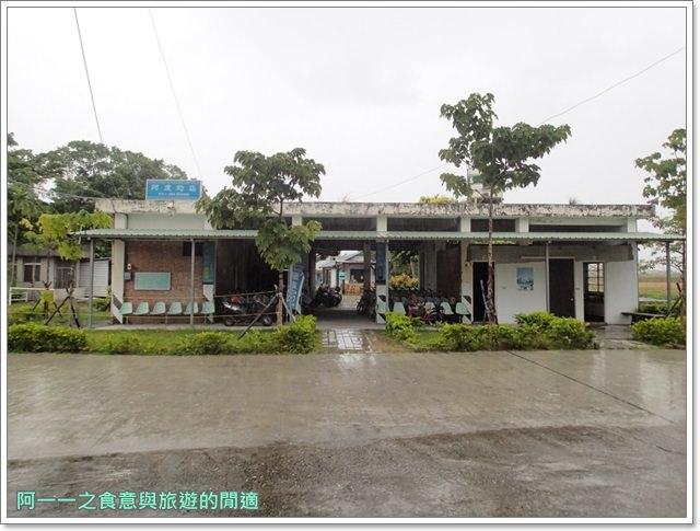 庫空間庫站cafe台東糖廠馬蘭車站下午茶台東旅遊景點文創園區image014