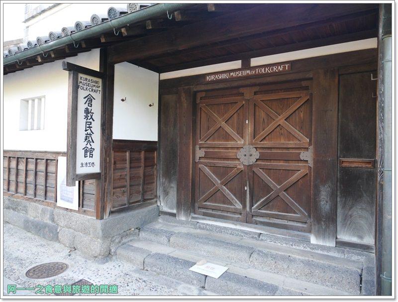 倉敷美觀地區.常春藤廣場.散策.倉敷物語館.image042