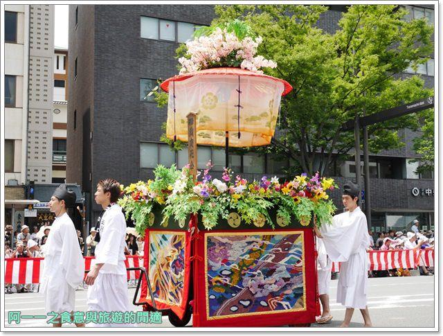 祗園祭.京都祭典.有料席.山鉾.花傘巡行.訂購教學image064