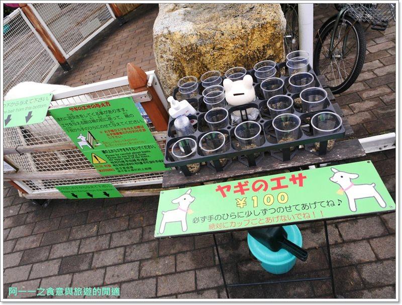 九州由布院景點.snoopy茶屋.Yufuin-Floral-Village.童話小鎮.image017