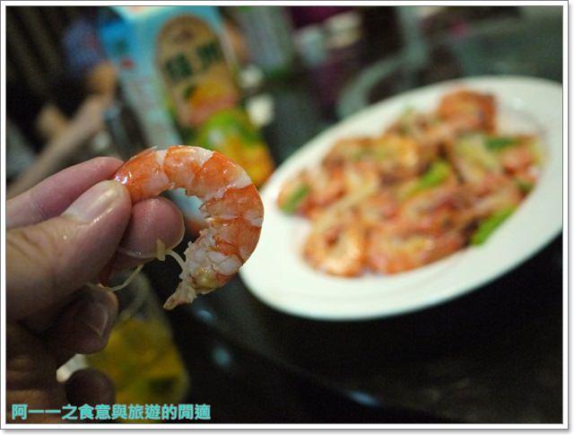 淡水漁人碼頭美食海宴海鮮餐廳喜宴合菜聚餐image025