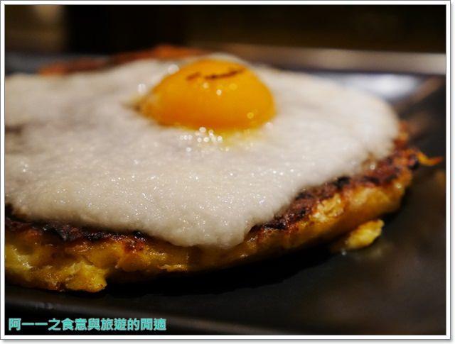 道頓掘御好燒.蛋黃哥料理.捷運台北101站美食.信義image043