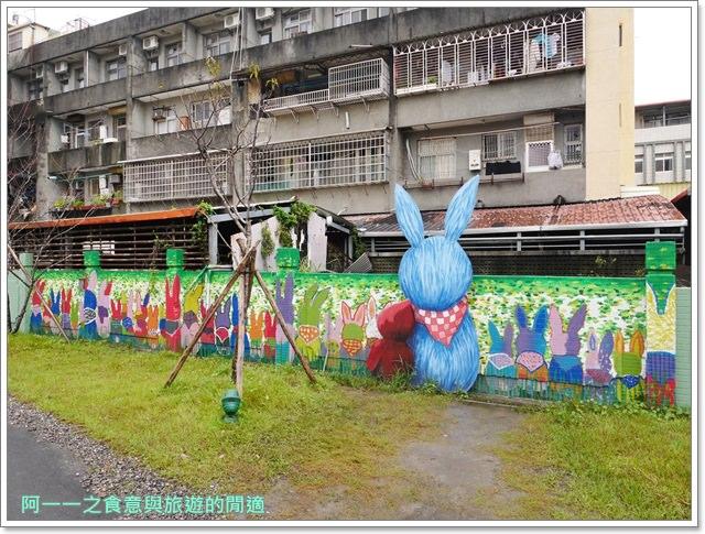 幾米x幸福轉運站.宜蘭市景點.幾米公園.親子旅遊image020