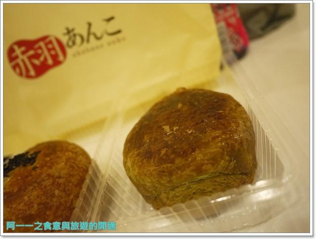 鯛魚燒聖代日本旅遊海濱幕張美食甜點image033