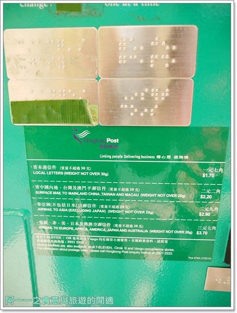 香港中上環旅遊景點西港城信德中心郵政總局古蹟image023