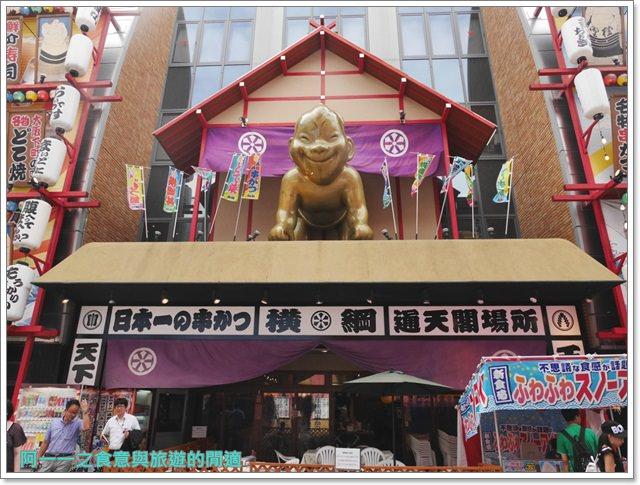 通天閣.大阪周遊卡景點.筋肉人博物館.新世界.下午茶image010