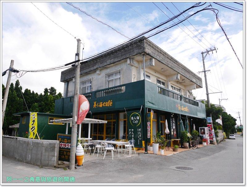 備瀨福木林道.沖繩景點.祕境.美麗海水族館image005
