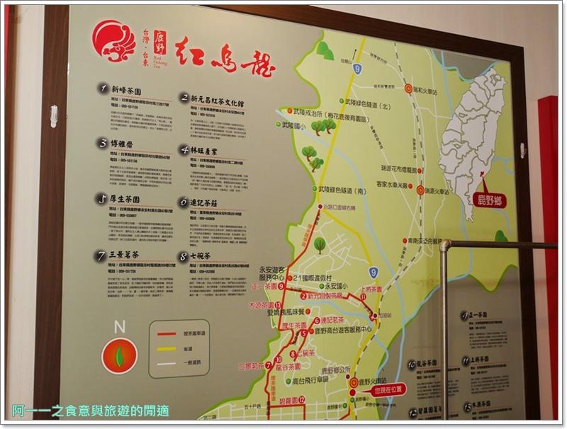 台東鹿野美食.冰品飲料.紅烏龍.宏凉冰菓店image009