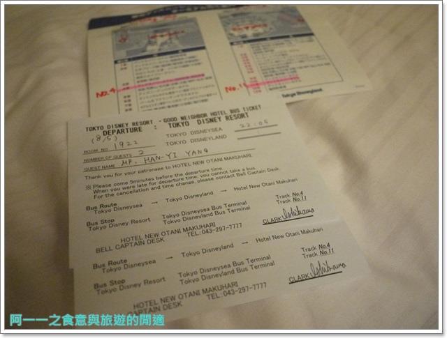 日本東京自助住宿東京迪士尼海濱幕張新大谷飯店image012