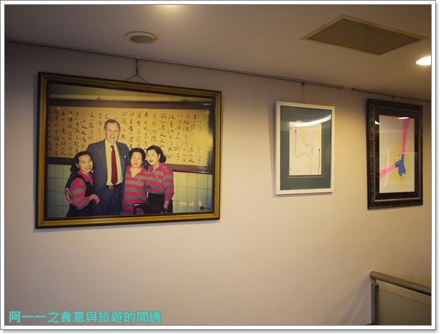 image013北平都一處中式料理