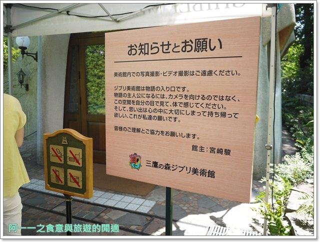 三鷹之森吉卜力宮崎駿美術館日本東京自助旅遊image024