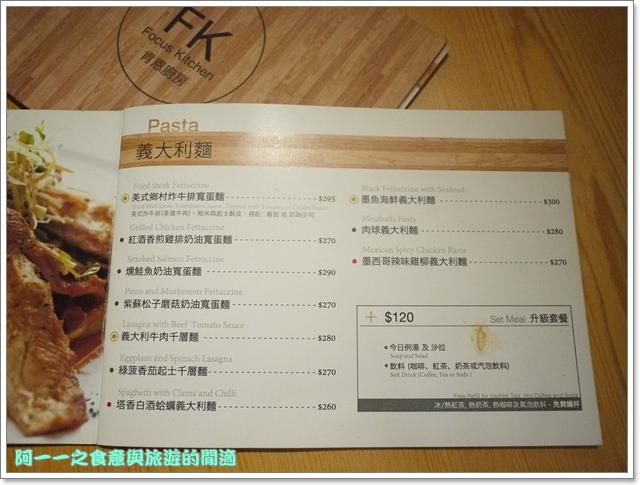 台北永康街美食捷運東門站美式義式料理肯恩廚房focus kitchemimage037