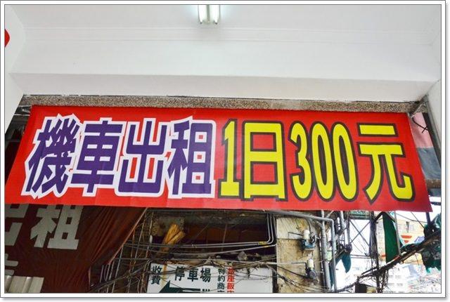 台中火車站租車.廣群租車.宮原眼科.免本票.image020