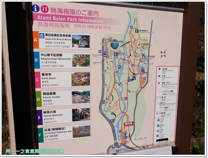 靜岡旅遊.熱海梅園.來宮站.賞花.梅花image021