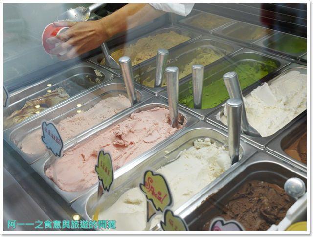 宜蘭美食幾米廣場夏蕾義式冰淇淋咖啡溫泉番茄image009