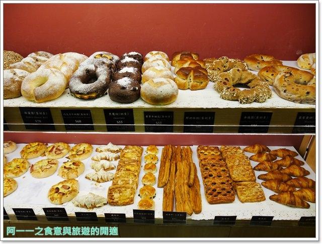 捷運象山站美食下午茶小公主烘培法國麵包甜點image016