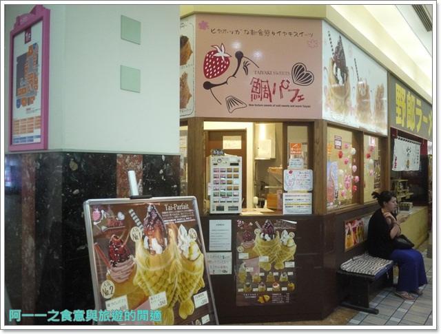 鯛魚燒聖代日本旅遊海濱幕張美食甜點image009