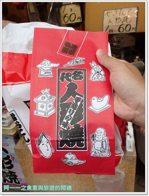 日本東京美食淺草人形燒雷門飛松海鮮丼image007