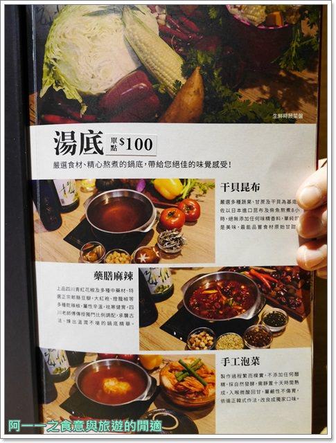 捷運內湖站美食.團緣精緻鍋物.龍蝦.火鍋.聚餐.活海鮮image013