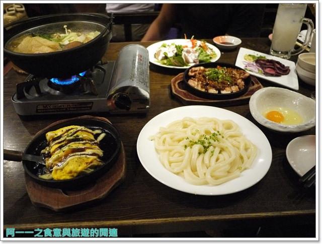 日本東京自助兩國相撲美食火鍋八百八町image029