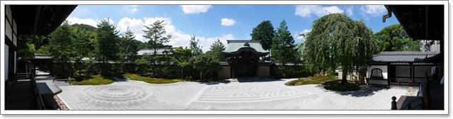 京都旅遊.高台寺.寧寧之道.岡林院.豐臣秀吉.日本自助image040