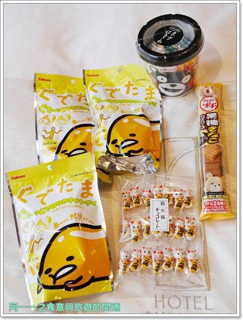 大阪.京都.伴手禮.甜點.神戶.奈良.姬路.蛋黃哥image048