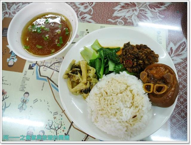 南投埔里在地美食小吃饗饌牛肉麵豬腳飯image017