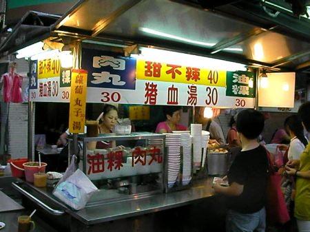 台北 士林甜不辣~從小吃到大的好味道part5