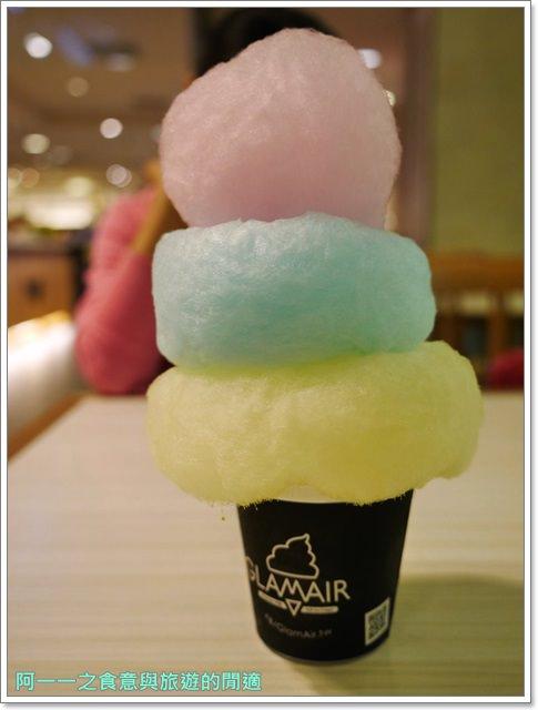 台中新光三越美食glamair彩虹棉花糖冰淇淋韓國首爾image017