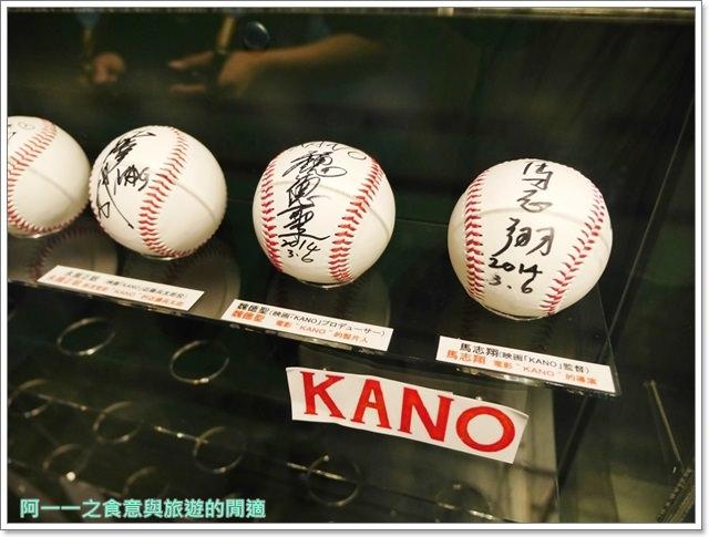 甲子園歷史館.阪神虎.kano.棒球.兵庫景點image054