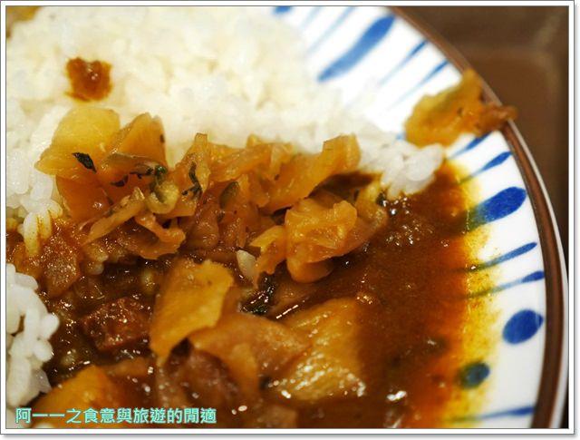 すき家.Sukiya.京都神戶美食. 鰻魚飯.漢堡排.平價image035