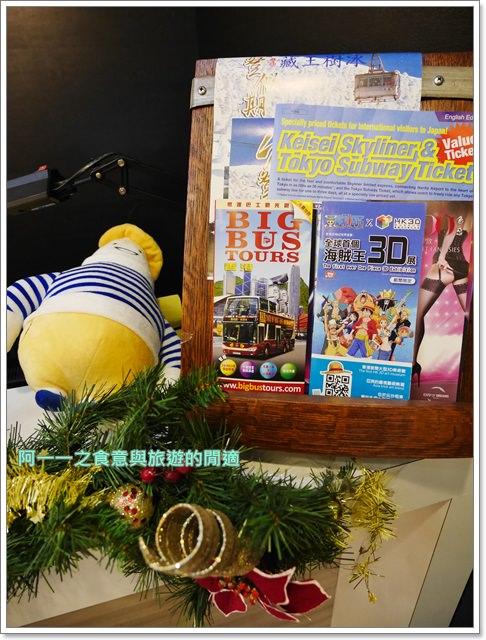 日本九州上網.行動網路分享器.jetfi.wifi.租用image012