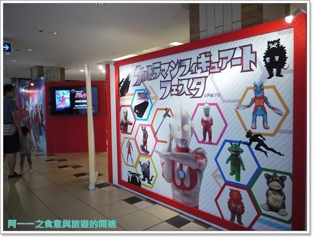 東京車站美食六厘舍沾麵拉麵羽田機場人氣排隊image003