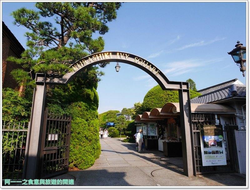 倉敷美觀地區.常春藤廣場.散策.倉敷物語館.image016