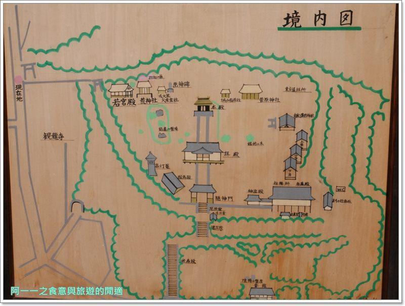 倉敷美觀地區.阿智神社.岡山旅遊.日本老街.image013