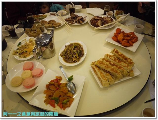 image019北平都一處中式料理