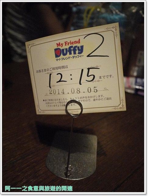 東京迪士尼海洋美食duffy達菲熊午餐秀gelatoniimage035