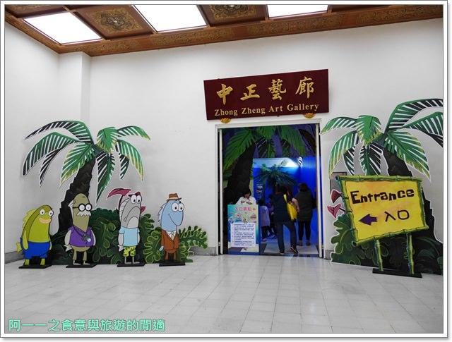 捷運中正紀念堂景點櫻花海綿寶寶暢遊比奇堡特展image005
