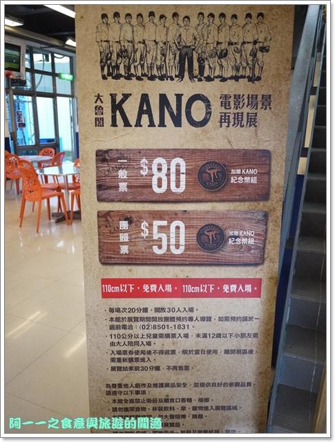 kano大魯閣電影場景再現展image019
