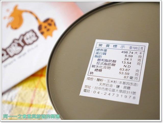 台中下午茶.短腿阿鹿.阿鹿餅感.珍妮曲奇.彌月禮盒image011