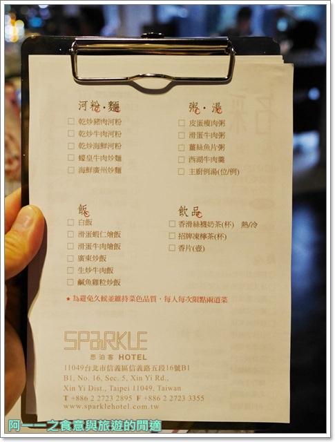 捷運台北101站美食.名采茶餐廳.吃到飽.港式點心image012