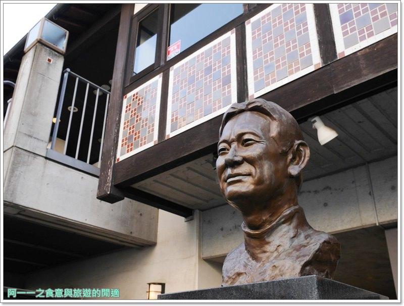 倉敷美觀地區.常春藤廣場.散策.倉敷物語館.image039