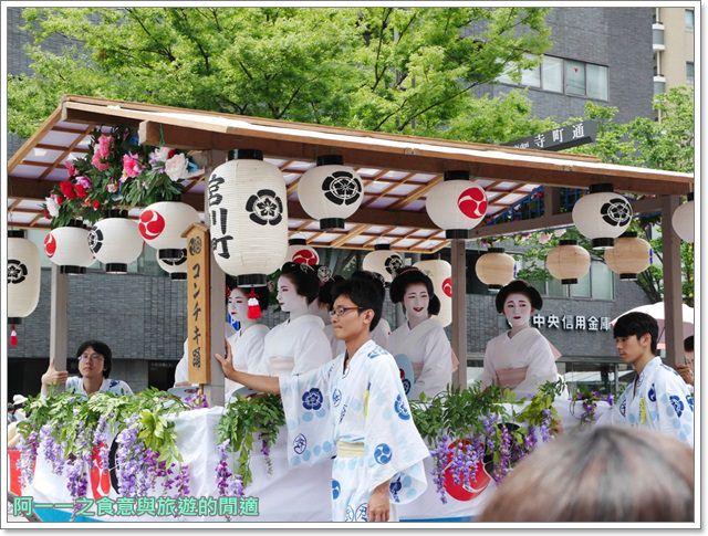 祗園祭.京都祭典.有料席.山鉾.花傘巡行.訂購教學image070