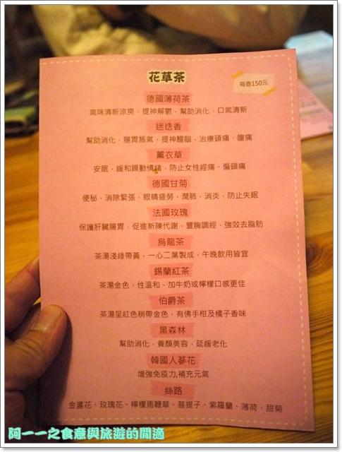 台中貓餐廳立體貓拉花貓旅行咖啡輕食館image023
