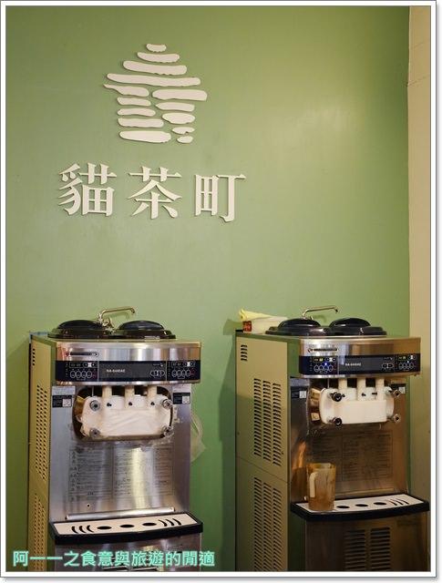 木柵貓空纜車美食下午茶貓茶町鐵觀音霜淇淋夢幻茶菓image060